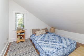 Photo 34: 1246 Montrose Ave in Victoria: Vi Hillside Multi Family for sale : MLS®# 879751