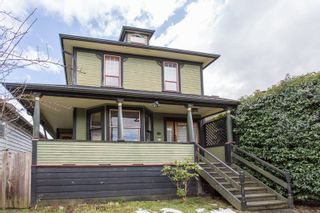 Photo 1: 4616 SLOCAN Street in Vancouver: Collingwood VE House for sale (Vancouver East)  : MLS®# R2244748