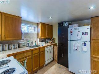 Photo 11: 37 Regina Ave in VICTORIA: SW Gateway House for sale (Saanich West)  : MLS®# 757815