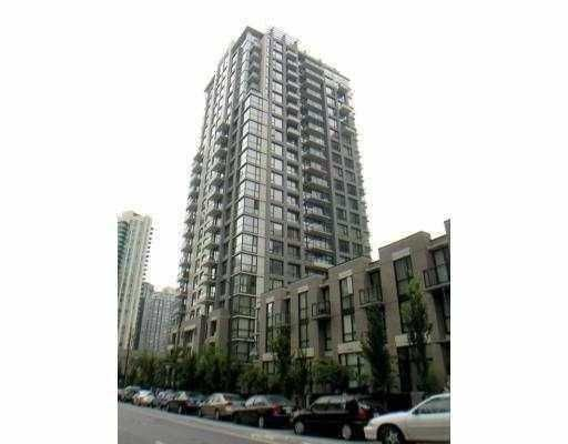 FEATURED LISTING: 1295 RICHARDS Street Vancouver