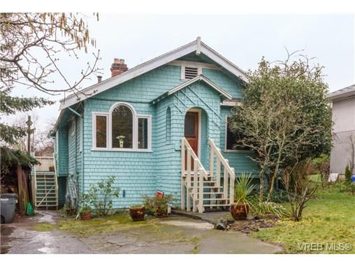 Main Photo: 3540 Calumet Ave in VICTORIA: SW Gateway House for sale (Saanich East)  : MLS®# 720133