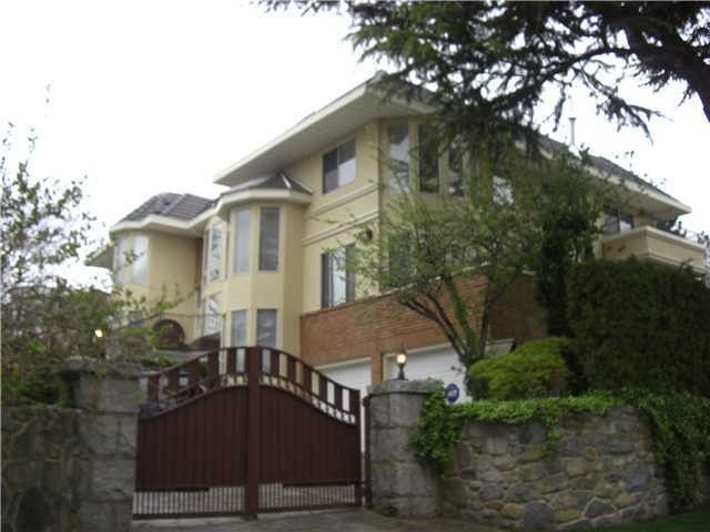 Photo 1: Photos: 6983 ADERA Street in Vancouver: South Granville House for sale (Vancouver West)  : MLS®# V1127942