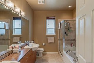 Photo 24: 15 759 Sanctuary Crt in : SE High Quadra Row/Townhouse for sale (Saanich East)  : MLS®# 861226