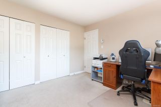Photo 15: 8 1309 McKenzie Ave in : SE Cedar Hill Row/Townhouse for sale (Saanich East)  : MLS®# 866326