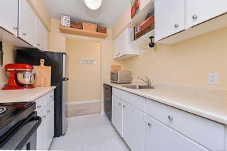 Photo 3: 203 1537 Morrison St in Victoria: Vi Jubilee Condo for sale : MLS®# 870633