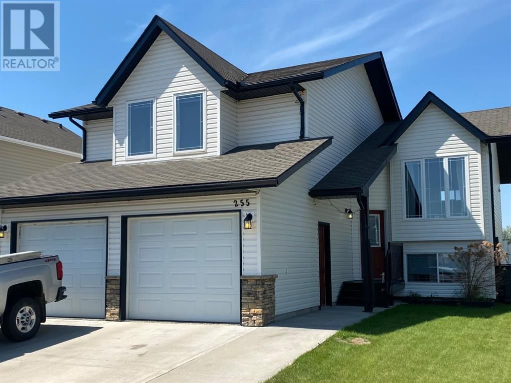 Main Photo: 255 Meadowbrook Drive E in Brooks: House for sale : MLS®# A1113573