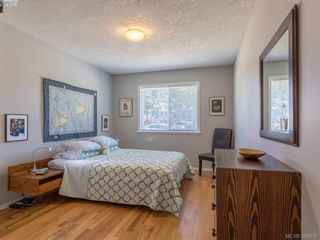 Photo 7: 4570 Viewmont Ave in VICTORIA: SW Royal Oak House for sale (Saanich West)  : MLS®# 775672