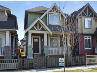 Photo 1: 118 172A ST in Surrey: Pacific Douglas House for sale (South Surrey White Rock)  : MLS®# F1403057