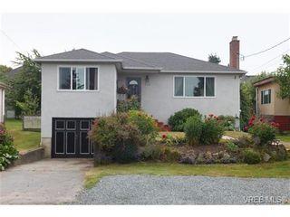 Photo 1: 3125 Wascana St in VICTORIA: SW Tillicum House for sale (Saanich West)  : MLS®# 732281