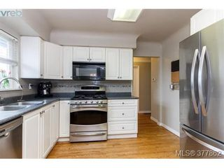 Photo 7: 507 Whiteside St in VICTORIA: SW Tillicum House for sale (Saanich West)  : MLS®# 758744