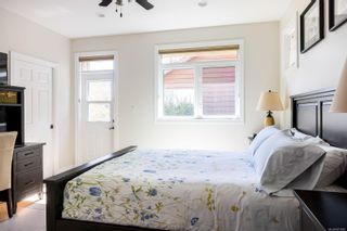Photo 10: 2323 Malaview Ave in : Si Sidney North-East House for sale (Sidney)  : MLS®# 871805