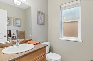 Photo 22: 3870 Tweedsmuir Pl in : CR Willow Point House for sale (Campbell River)  : MLS®# 866772