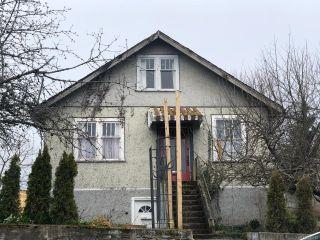 Photo 12: 4808 Strathern St in PORT ALBERNI: PA Port Alberni House for sale (Port Alberni)  : MLS®# 836712