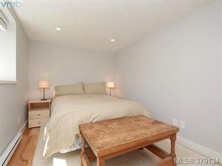 Photo 12: 2547 Scott St in VICTORIA: Vi Oaklands House for sale (Victoria)  : MLS®# 761489