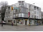 Property Photo: 916 COMMERCIAL DR in Vancouver East