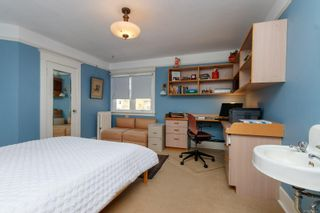 Photo 27: 3 830 St. Charles St in : Vi Rockland House for sale (Victoria)  : MLS®# 874683