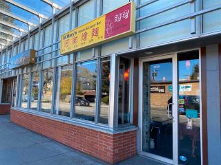 Photo 11: 3188 MACDONALD in Vancouver: Kitsilano Business for sale (Vancouver West)  : MLS®# C8037708