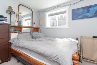 Photo 30: 855 Admirals Rd in : Es Esquimalt Full Duplex for sale (Esquimalt)  : MLS®# 886348
