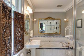 Photo 36: 1524 Shasta Pl in Victoria: Vi Rockland House for sale : MLS®# 882939