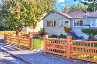 Photo 1: 1311 Vining St in : Vi Fernwood Half Duplex for sale (Victoria)  : MLS®# 888110