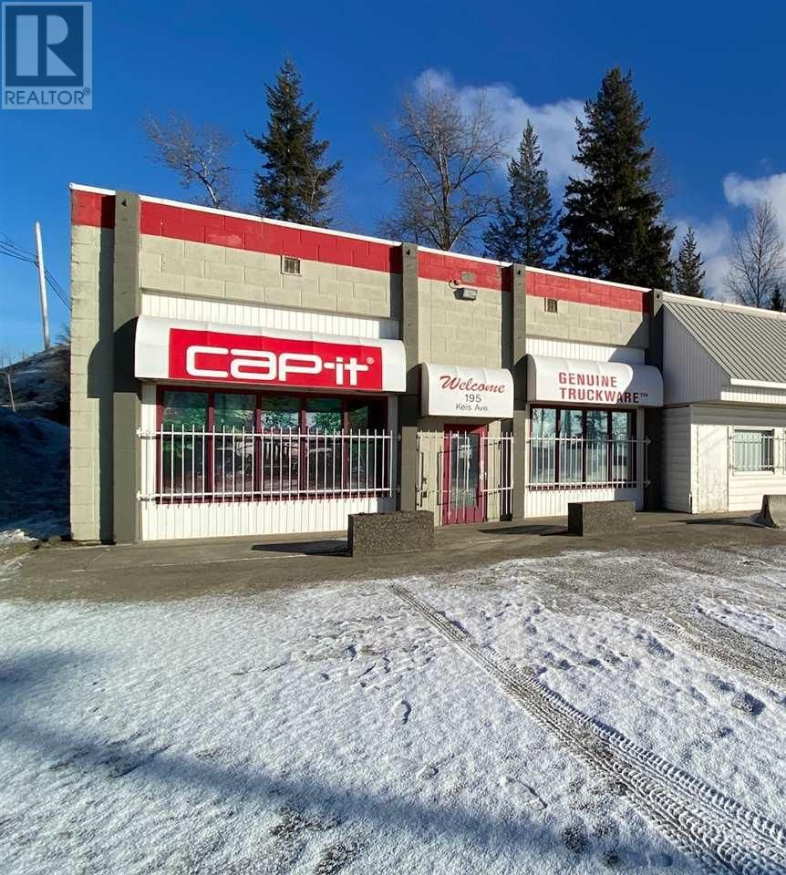 Main Photo: 101 195 KEIS AVENUE in Quesnel (Zone 28): Retail for lease : MLS®# C8030447