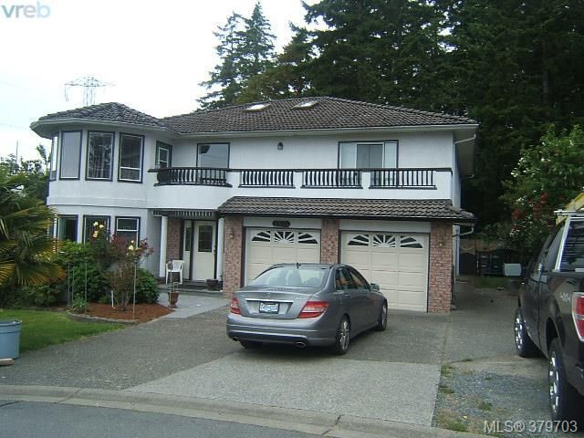 Main Photo: 2304 Evelyn Hts in VICTORIA: VR Hospital House for sale (View Royal)  : MLS®# 762693