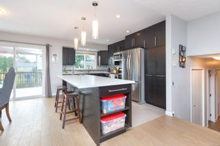 Photo 8: 1271 Lonsdale Pl in : SE Maplewood House for sale (Saanich East)  : MLS®# 871263