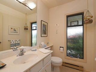 Photo 16: 4586 Sumner Pl in : SE Gordon Head House for sale (Saanich East)  : MLS®# 876003