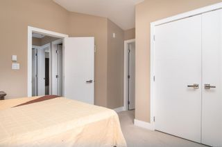 Photo 25: 4 2311 Watkiss Way in : VR Hospital Row/Townhouse for sale (View Royal)  : MLS®# 878029