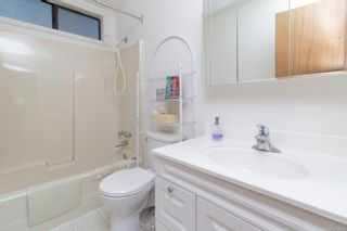 Photo 10: 2361 Amherst Ave in : Si Sidney North-East Half Duplex for sale (Sidney)  : MLS®# 886045