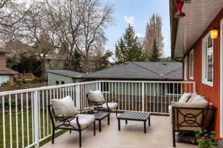 Photo 20: 1635 Kenmore Rd in : SE Gordon Head House for sale (Saanich East)  : MLS®# 872901