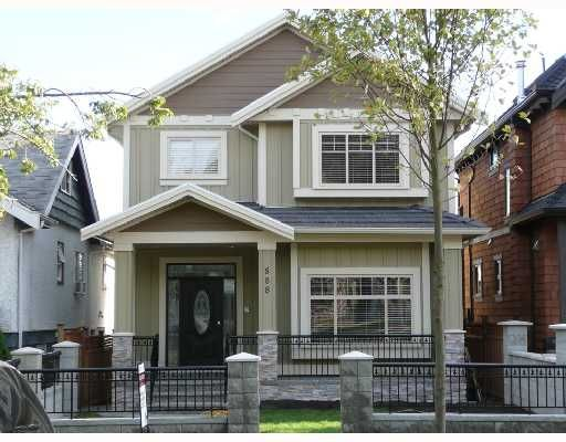 Main Photo: 888 W 61st Ave in Vancouver: Marpole House for sale (Vancouver West)  : MLS®# V682683