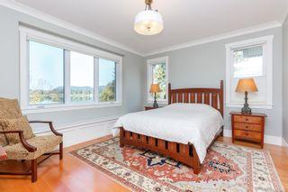 Photo 17: 1823 Westlock Rd in : Du East Duncan House for sale (Duncan)  : MLS®# 855709