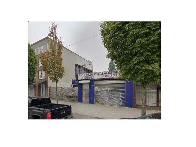 Main Photo: 552 E HASTINGS Street in Vancouver: Downtown VE Retail for sale (Vancouver East)  : MLS®# C8038150