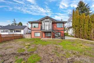 Photo 1: 206 Fifth St in : Na University District House for sale (Nanaimo)  : MLS®# 876959