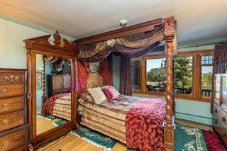 Photo 14: 2 1001 Terrace Ave in : Vi Rockland Condo for sale (Victoria)  : MLS®# 858282