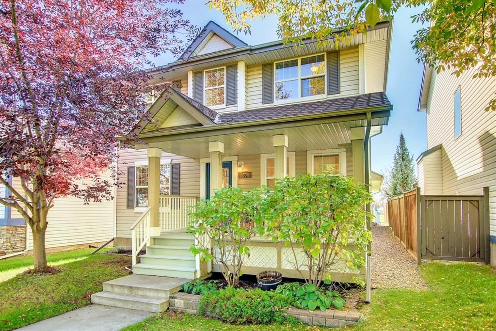 McKenzie Town home backing onto Greenspace