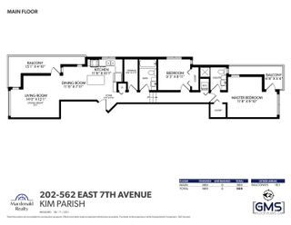 """Photo 25: 202 562 E 7TH Avenue in Vancouver: Mount Pleasant VE Condo for sale in """"8 on 7"""" (Vancouver East)  : MLS®# R2619457"""