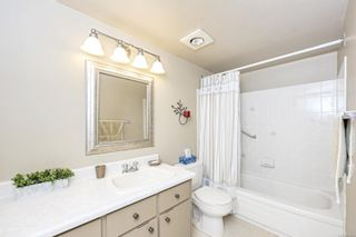 Photo 18: 407 1490 Garnet Rd in : SE Cedar Hill Condo for sale (Saanich East)  : MLS®# 885641