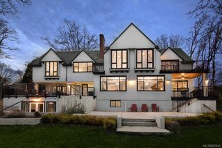 Photo 35: 3605 Cadboro Bay Rd in : OB Uplands House for sale (Oak Bay)  : MLS®# 887945
