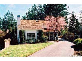 Photo 1: 763 Menawood Pl in VICTORIA: SE Cordova Bay Half Duplex for sale (Saanich East)  : MLS®# 309499