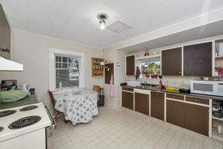 Photo 5: 682 Charlotte St in : Du East Duncan House for sale (Duncan)  : MLS®# 866040