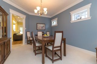 Photo 9: 745 Rogers Ave in : SE High Quadra House for sale (Saanich East)  : MLS®# 886500