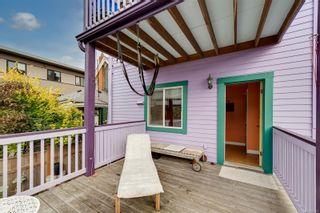 Photo 15: 1151 Pandora Ave in : Vi Fernwood House for sale (Victoria)  : MLS®# 886927
