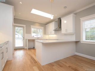 Photo 8: 4 3933 South Valley Dr in VICTORIA: SW Strawberry Vale Row/Townhouse for sale (Saanich West)  : MLS®# 784541