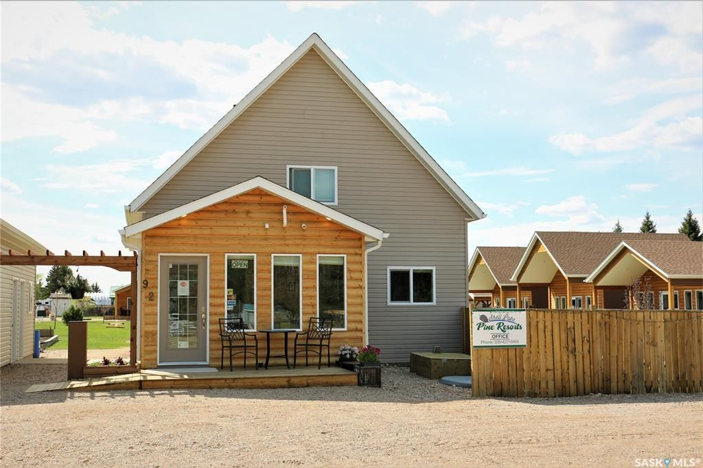 Main Photo: 92 Carl Erickson Avenue East in Shell Lake: Commercial for sale : MLS®# SK854432