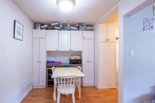 Photo 8: 870 Oakley St in : Na Central Nanaimo House for sale (Nanaimo)  : MLS®# 877996