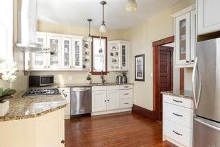 Photo 6: 2339 Dowler Pl in : Vi Central Park House for sale (Victoria)  : MLS®# 857225