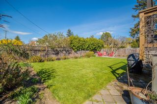 Photo 5: 1000 Tattersall Dr in : SE Quadra House for sale (Saanich East)  : MLS®# 872223