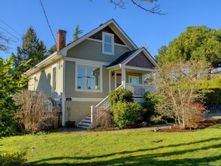 Main Photo: 931 Jasmine Ave in : SW Marigold House for sale (Saanich West)  : MLS®# 867632